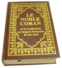 Coran Noble