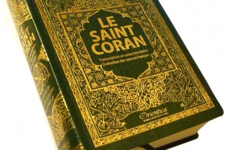 Coran-1