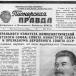 Hypocrisie : Lorsqu'un coupable est «suisse», les journaux romands l'annoncent triomphalement dans le titre.